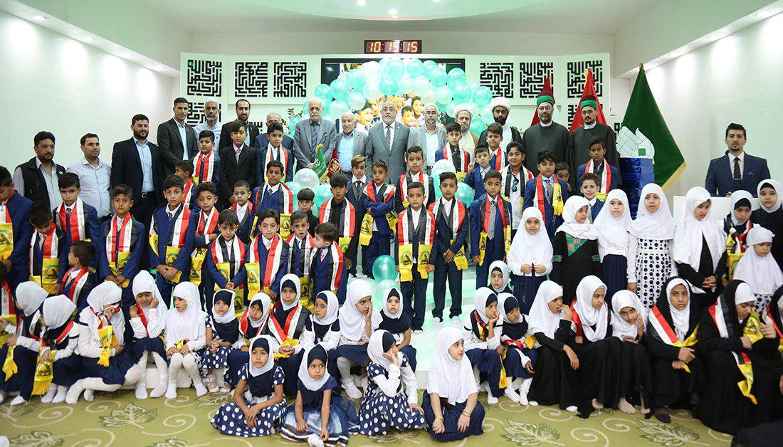 تصویر «جشنواره شادی فرزندان شهید» ویژه فرزندان شهدای الحشد الشعبی در آستان مقدس حسینی