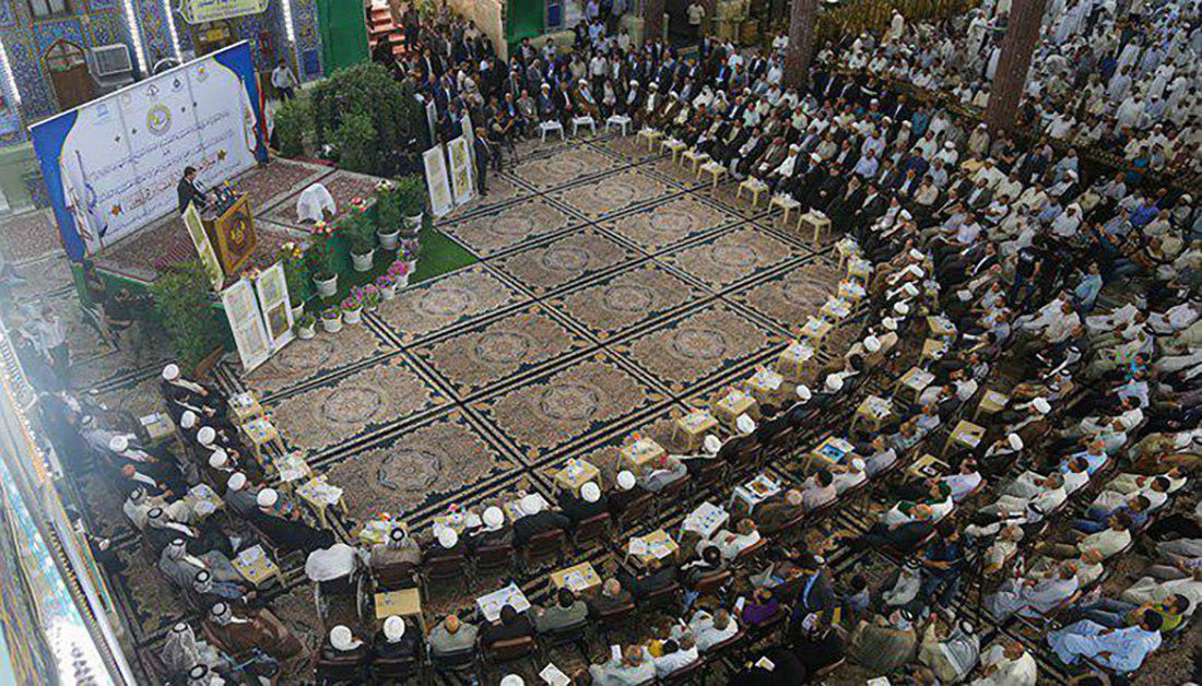 تصویر فراخوان دومین کنفرانس بینالمللی زیارت اربعین حسینی در عراق