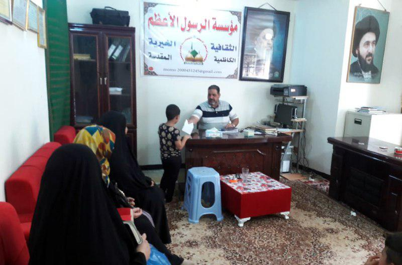 تصویر توزیع کمک های ماهیانه موسسه رسول اعظم صلی الله علیه وآله در میان خانواده های نیازمند شهر مقدس کاظمین