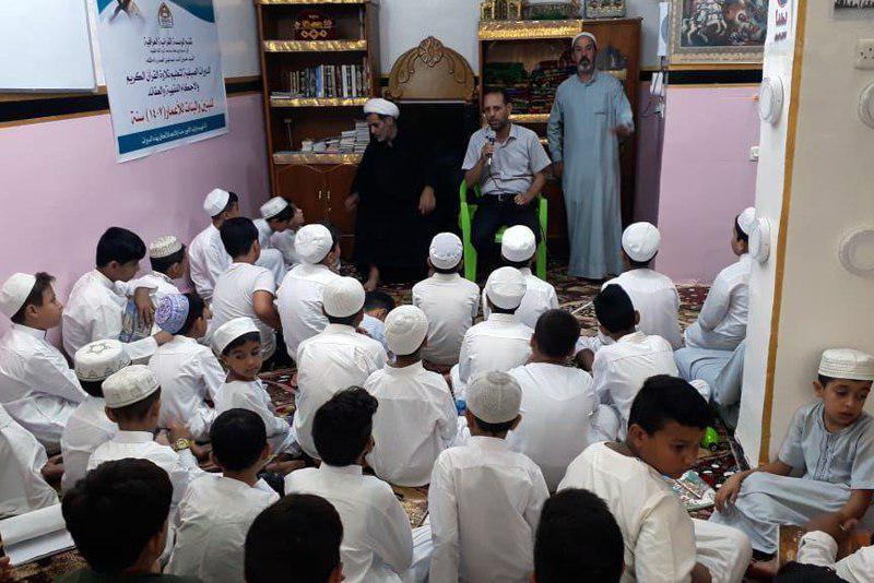 تصویر آغاز دوره های قرآنی مرکز فرهنگی ـ اسلامی بغداد