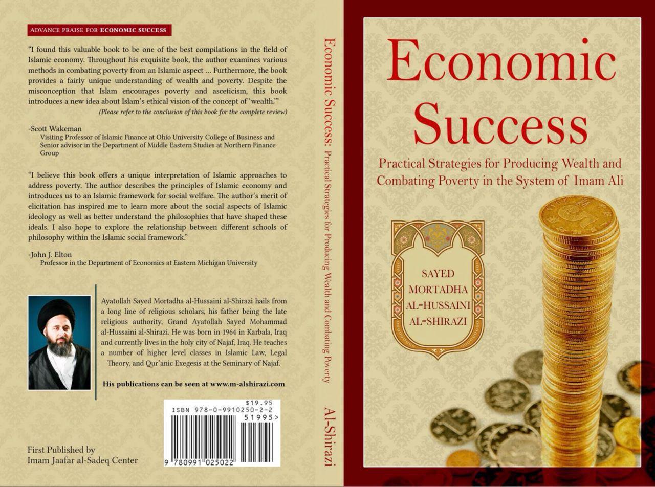 تصویر ترجمه کتاب «اقتصاد موفق، و راه های مقابله با فقر از نظر امیرالمومنین علیه السلام» به زبان انگلیسی