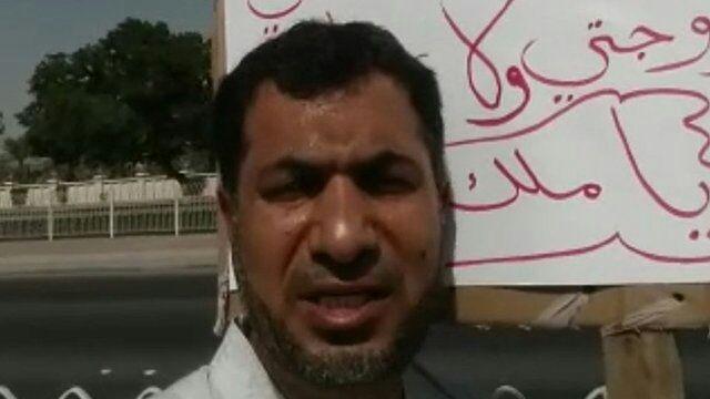 تصویر حبس شهروند بحرینی به دلیل درخواست شغل
