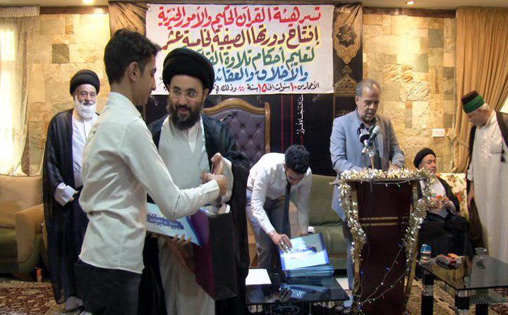 تصویر پایان دوره قرآنی هیئت القرآن الحکیم والامور الخیریه در شهر مقدس کربلا
