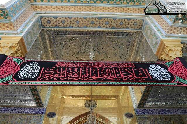تصویر سیاه پوشی حرم امامین کاظمین علیهما السلام، به مناسبت شهادت امام جواد علیه السلام
