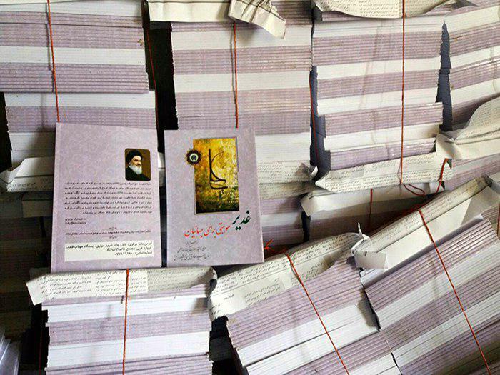 تصویر تدارک «مسابقه بزرگ غدیر» در کشور افغانستان، از سوی دفتر مرجعیت شیعه