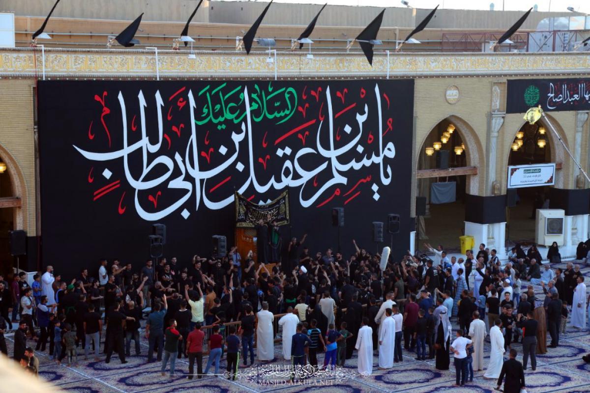 تصویر گزارش تصویری: حضور دستههای عزاداری شهادت حضرت مسلم بن عقیل علیه السلام در صحن حرم مطهر ایشان