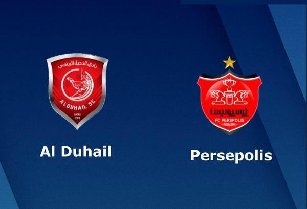 تصویر تغییر زمان بازی فوتبال پرسپولیس – الدحیل؛ اعتراضها به برگزاری بازی در روز تاسوعای حسینی نتیجه داد