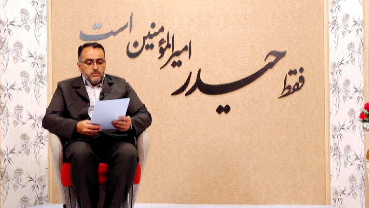 تصویر برنامههای ویژه شبکه جهانی امام حسین علیه السلام به مناسبت دهه بزرگداشت غدیر
