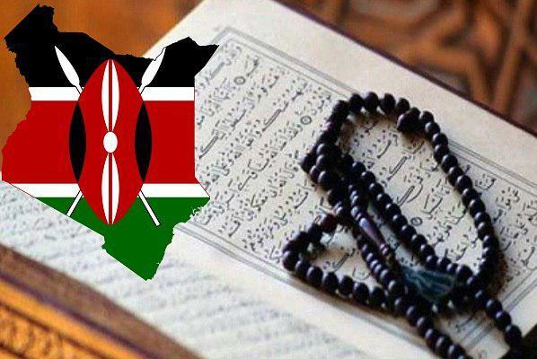 تصویر آموزش قرآن، سیاست دولت کنیا در ندامتگاهها