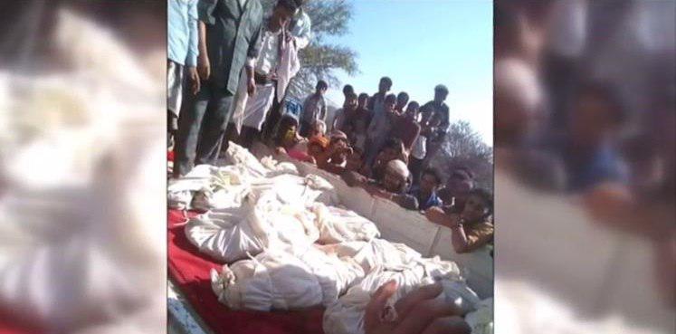 تصویر شهادت ۳۱ زن و کودک در حمله جنگندههای سعودی به آوارگان یمنی