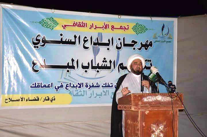 تصویر حضور مسئول هیئت مرجع راحل در مراسم جشن جوانان خلاق در شهر الاصلاح عراق