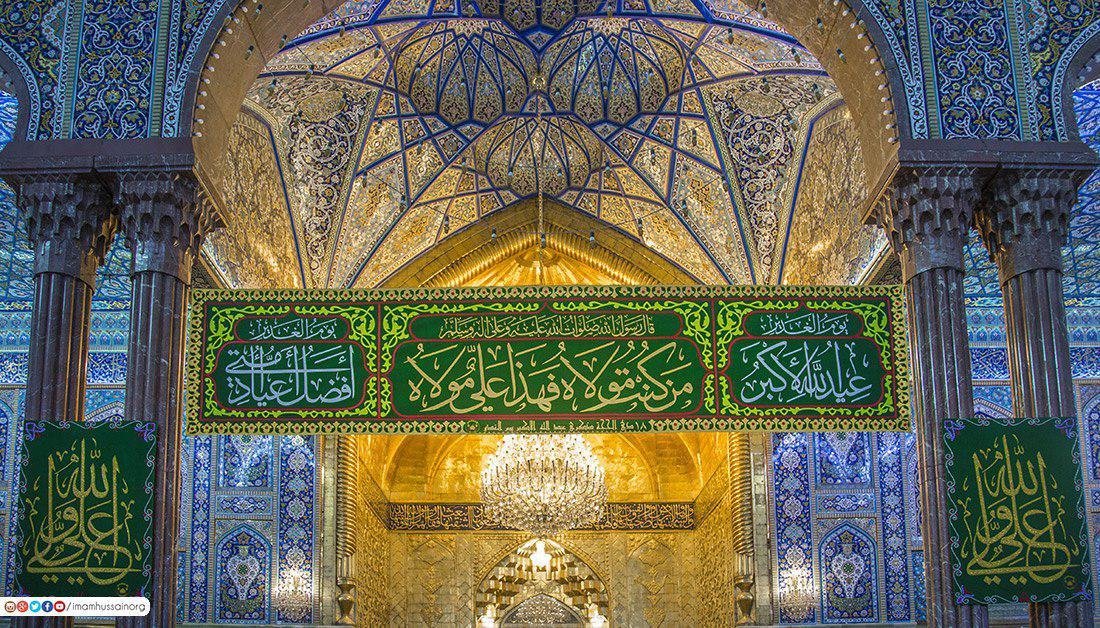 تصویر گزارش تصویری ـ حال هوای آستان مقدس حسینی در شهر مقدس کربلا در شب عید سعید غدیر خم