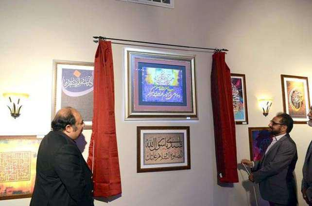 تصویر برگزاری نمایشگاه خوشنویسی قرآن در فیصل آباد پاکستان