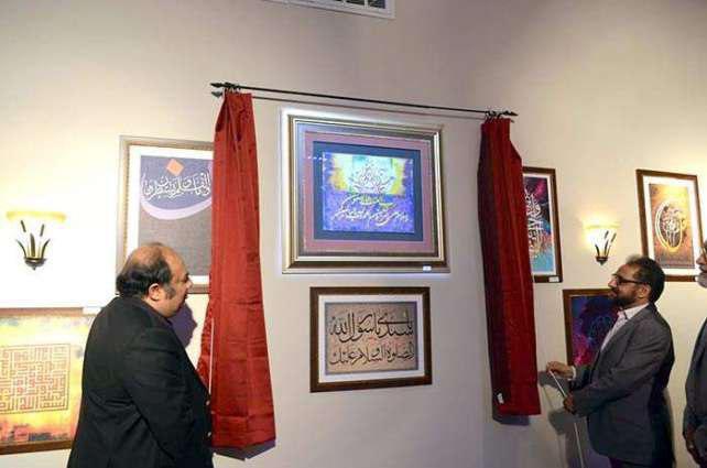 Photo of برگزاری نمایشگاه خوشنویسی قرآن در فیصل آباد پاکستان
