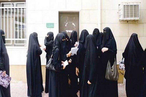 Photo of ممنوعیت تحصیل دانش آموزان یمنی در مدارس دولتی عربستان