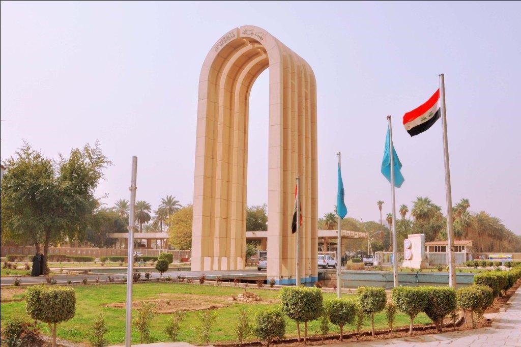 تصویر برای اولین بار؛ دانشگاه بغداد در رده معتبرترین دانشگاه های جهان