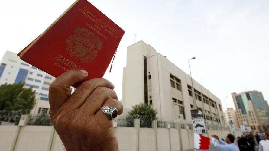 تصویر عفو بین الملل: ۲۵۵ بحرینی طی سال جاری سلب تابعیت شدند