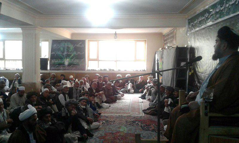 تصویر فعالیت های دفتر و موسسات وابسته به مرجع عالیقدر در کابل