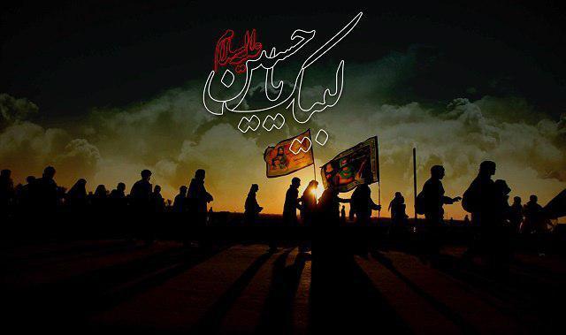 تصویر ورود نخستین کاروان پیاده اربعین از ایران به عراق تا 3روز دیگر