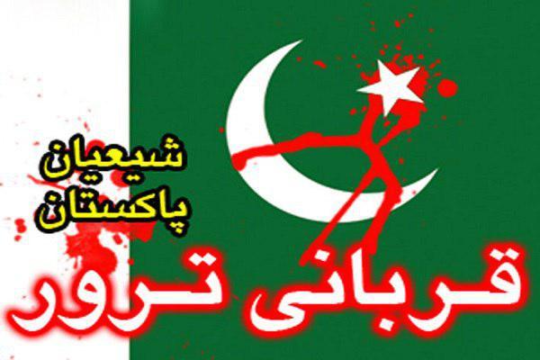 تصویر شهادت یک جوان شیعه پاکستانی در حمله سنی های تندرو