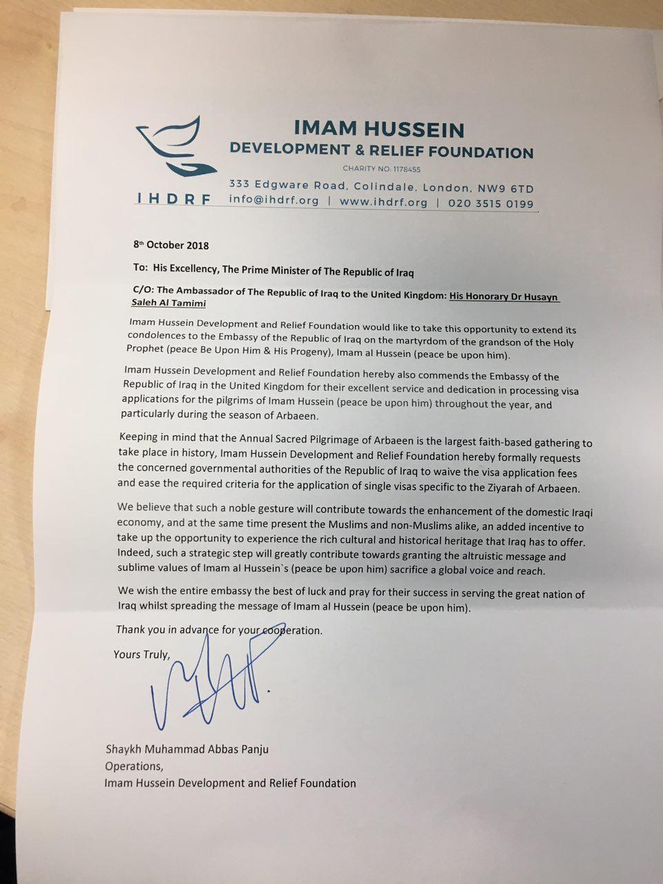 Photo of درخواست لغو ویزای اربعین حسینی از طرف موسسه IHDRF كشور انگلستان