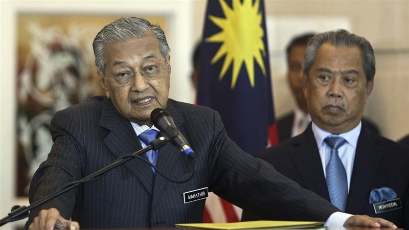 تصویر لغو مجازات اعدام در مالزی
