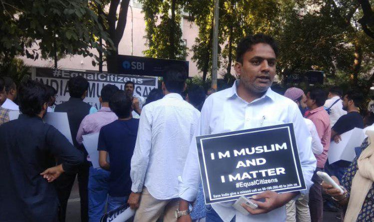 تصویر اعتراض مسلمانان هند به تبعیض در برخوردهای حکومتی