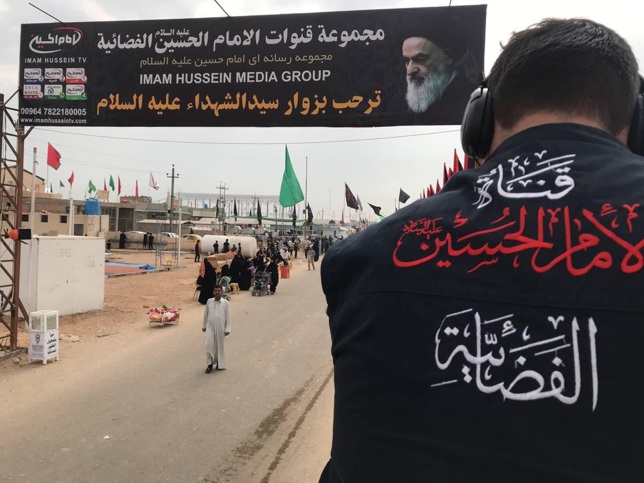 تصویر آغاز پخش ویژه برنامه های  مجموعه رسانه ای امام حسین علیه السلام از عمود 1114