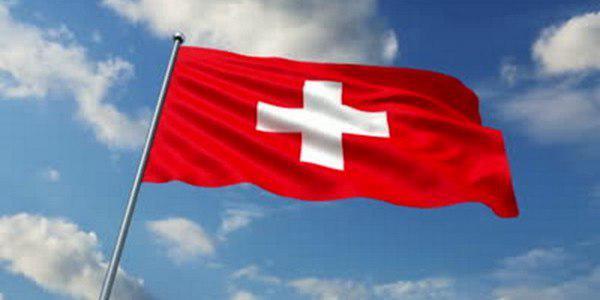 تصویر اقدام مشترک مسلمانان و یهودیان سوئیس علیه نژاد پرستی
