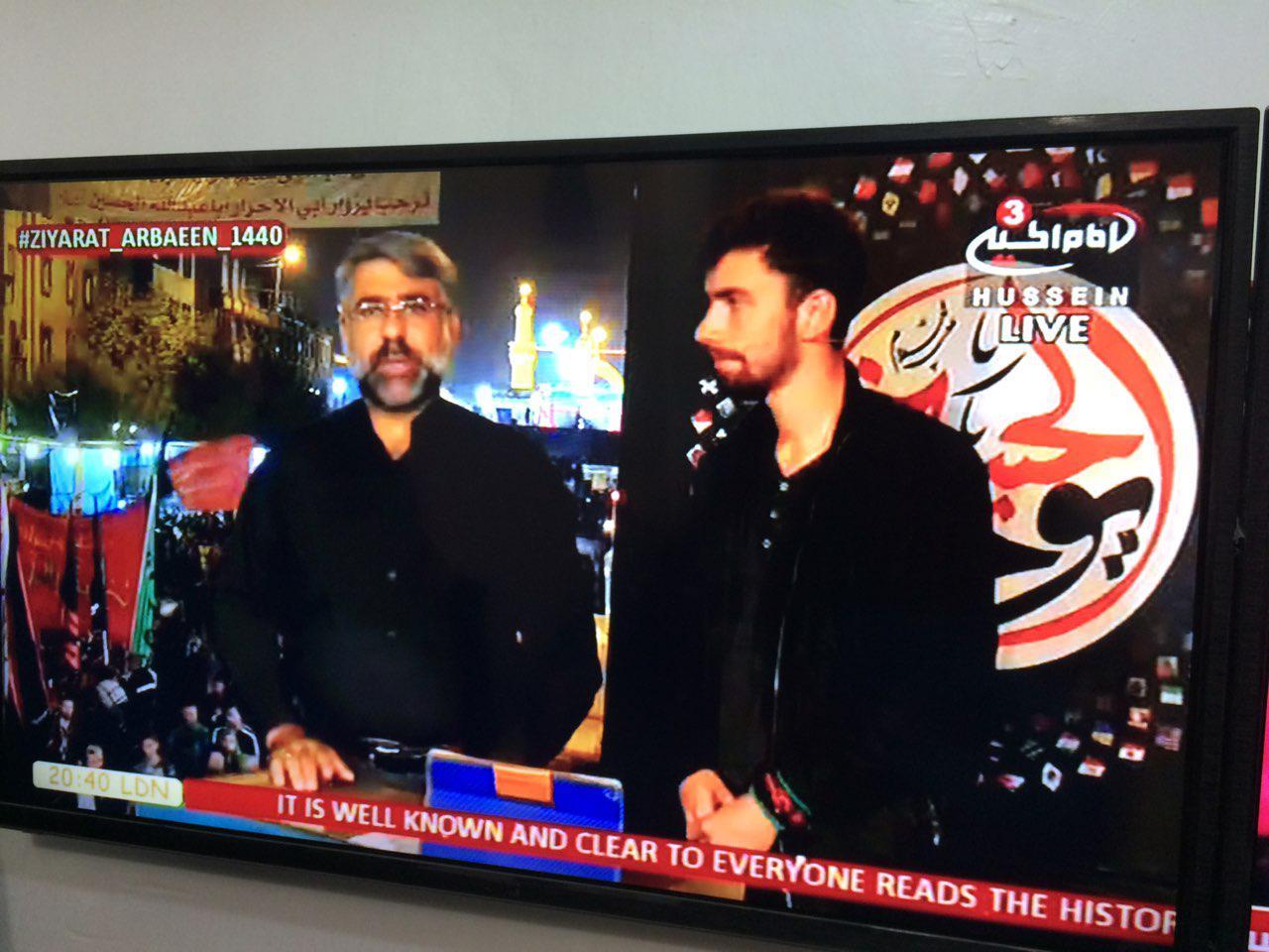 تصویر تشرف یک جوان مسیحی آلمانی به دین اسلام ، در برنامه زنده شبکه امام حسین علیه السلام
