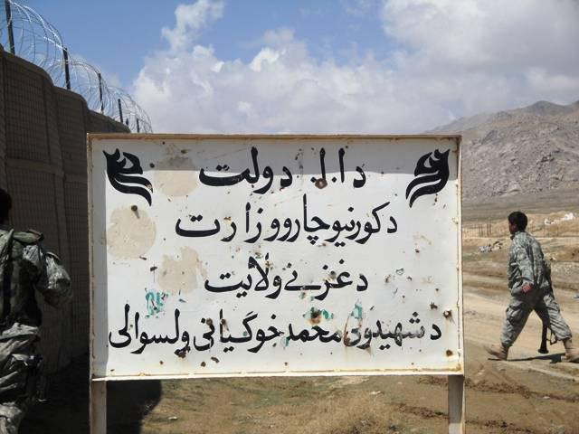 Photo of سقوط خوگیانی در ولایت غزنی و محاصره تقریبی شعر غزنی توسط سنی های تندروی طالبان در افغانستان