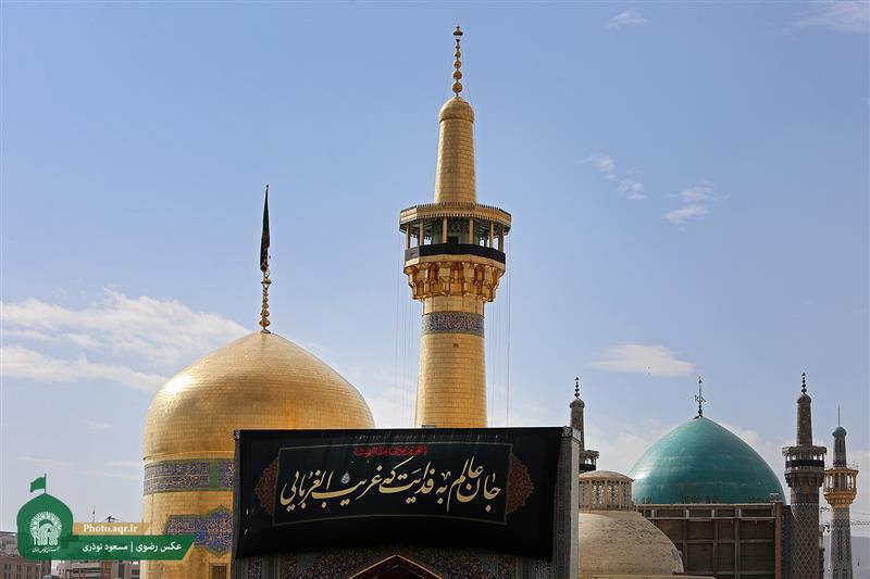 Photo of آخرین روز از ماه صفر سالروز شهادت ثامن الحجج حضرت امام رضا علیه السلام