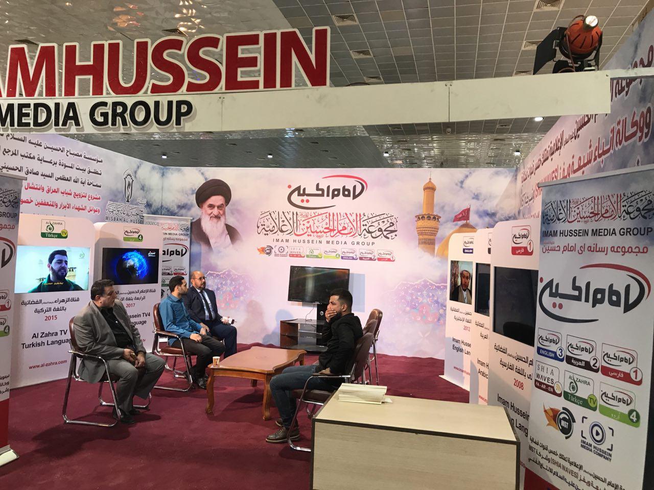 تصویر حضور مجموعه رسانه ای امام حسین علیه السلام در چهل و پنجمین نمایشگاه بین المللی بغداد