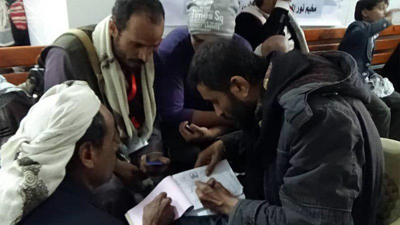 تصویر خدمات پزشکی رایگان موسسه وابسته  در کشور یمن