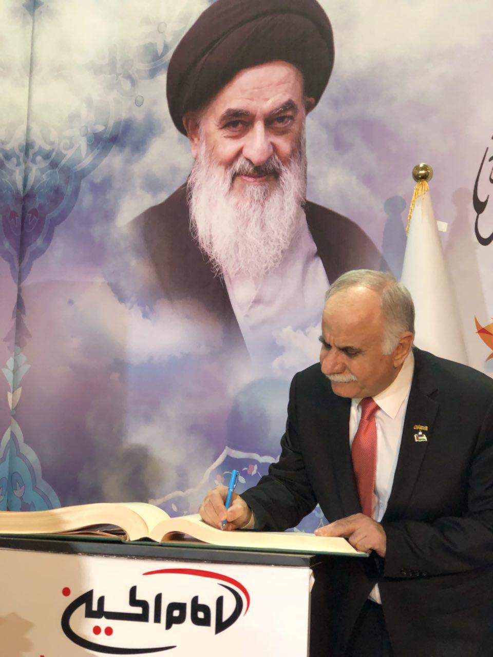 تصویر تمجید سفیر فلسطین در عراق، از فعالیت های گسترده ی  مجموعه رسانه ای امام حسین علیه السلام
