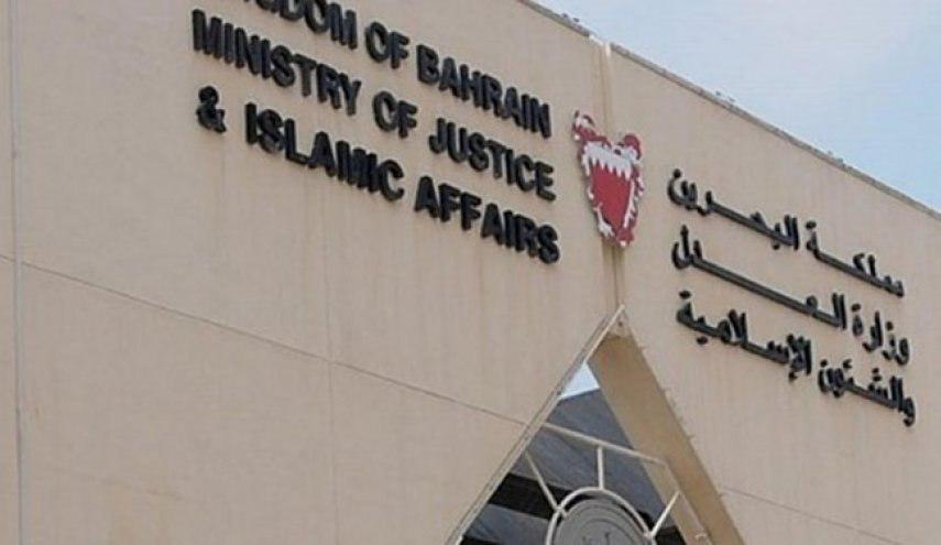 تصویر سلب تابعیت ۷۶۲ بحرینی توسط  آل خلیفه