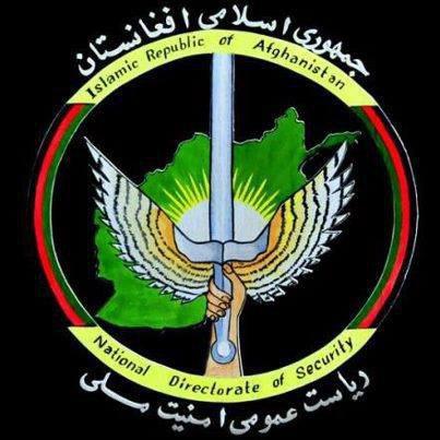 تصویر بازداشت ۴ تروریست داعشی در پایتخت افغانستان
