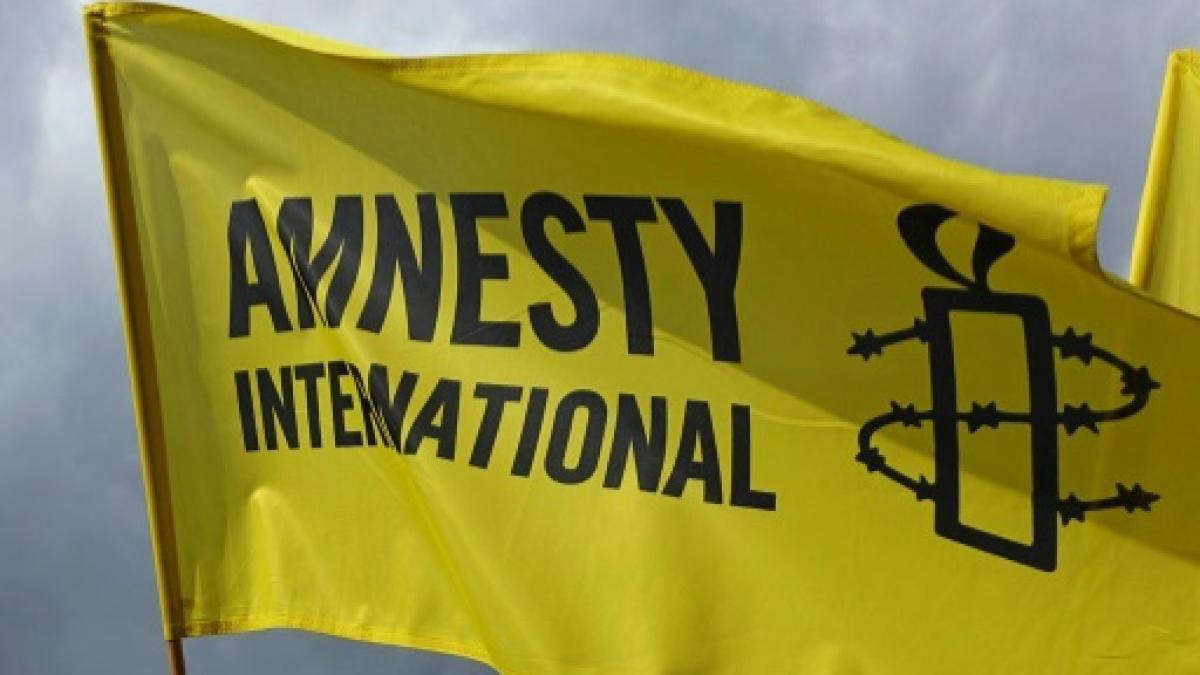تصویر انتقاد عفو بین الملل از اقدامات سرکوبگرانه آل خلیفه