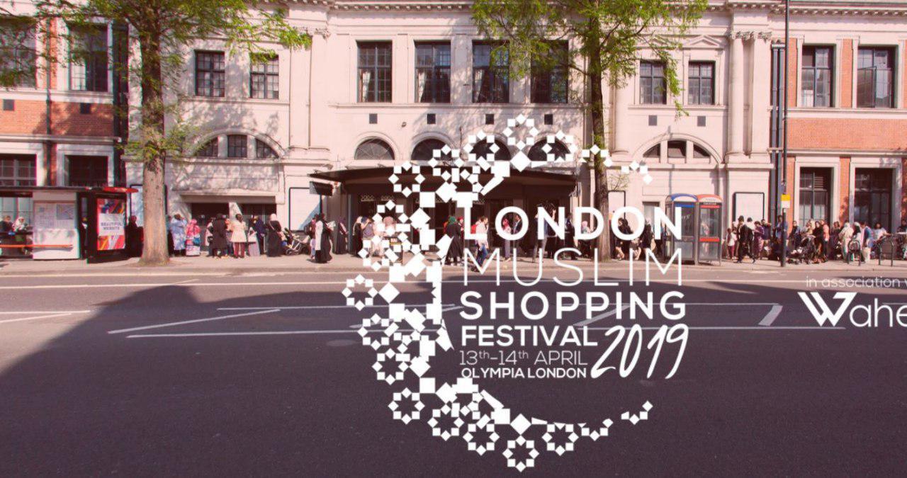 تصویر چهارمین جشنواره بین المللی «خرید مسلمانان» در لندن برگزار می شود