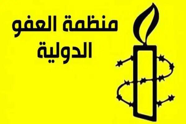 تصویر انتقاد عفو بینالملل از سلب تابعیت ۳۲ بحرینی
