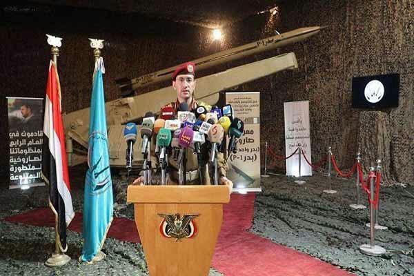 تصویر ائتلاف سعودی ۵۰ نوبت یمن را بمباران کرد