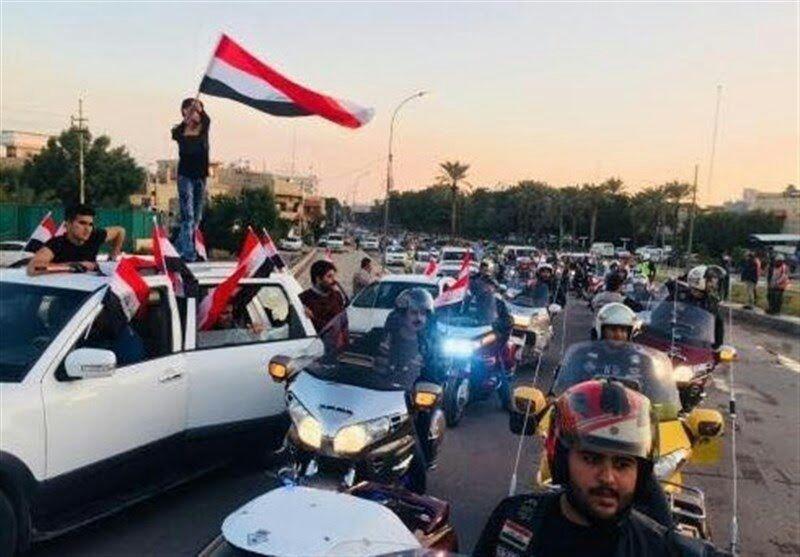 تصویر بازگشایی منطقه سبز بغداد پس از 15 سال