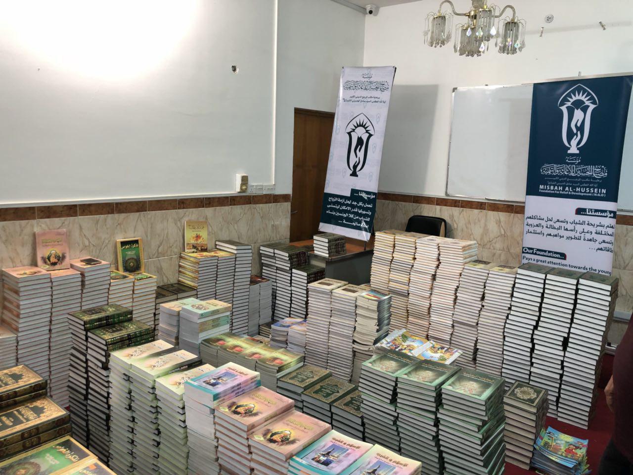 تصویر توزیع هزاران جلد کتاب در دانشگاه های عراق، توسط موسسه فرهنگی و نیکوکاری مصباح الحسین علیه السلام