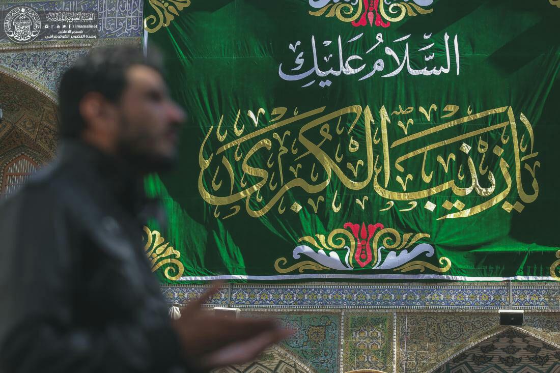 تصویر گزارش تصویری – حضور میلیونی شیعیان در حرم امیرمومنان علیه السلام در سال روز میلاد حضرت زینب سلام الله علیها