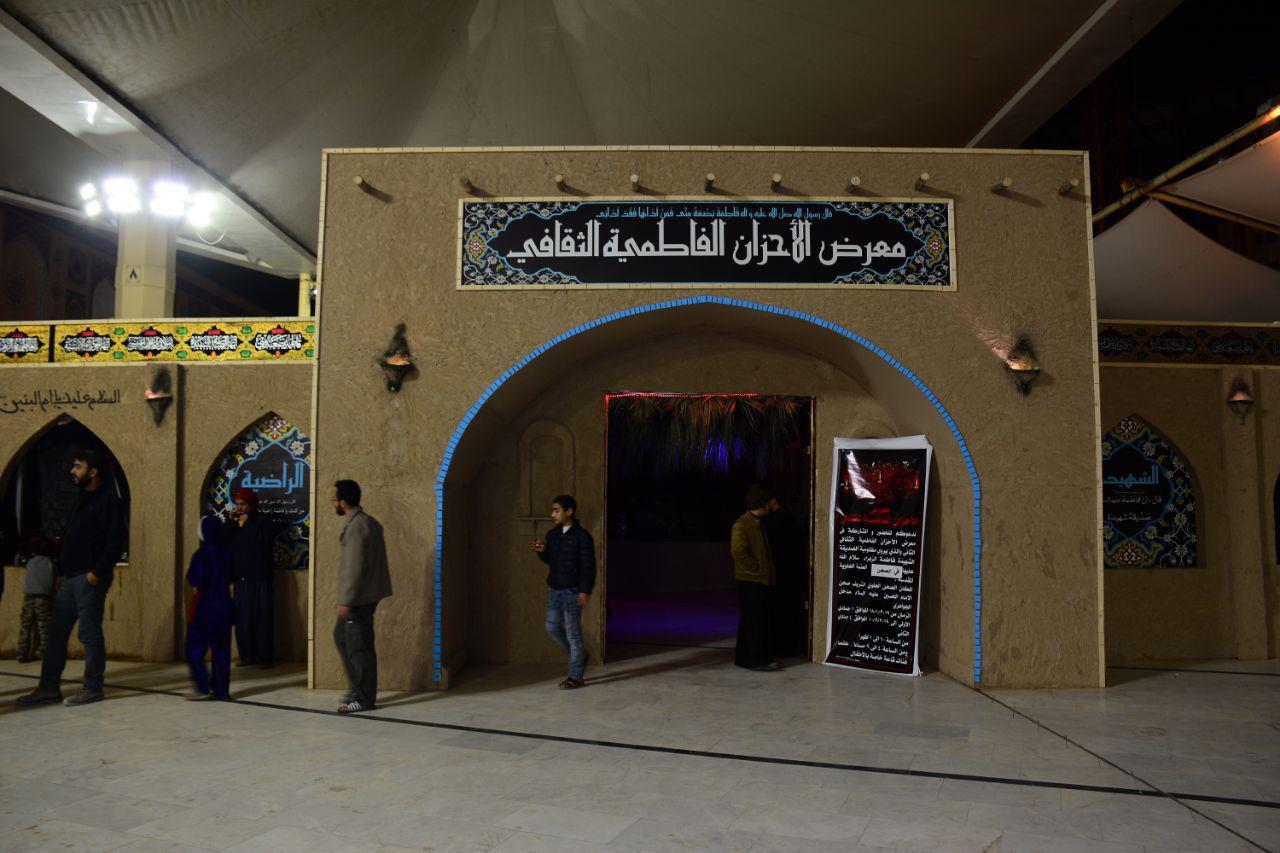 تصویر برگزاری نمایشگاه «احزان فاطمیه» در شهر مقدس نجف