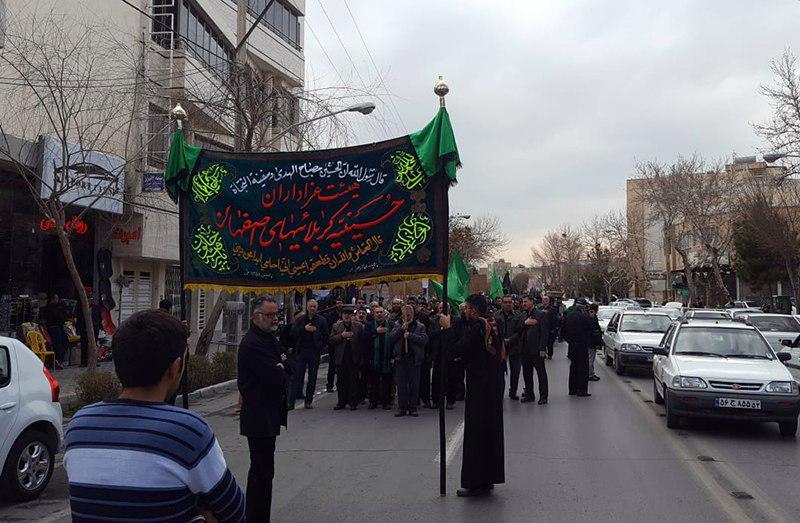 تصویر دسته عزاداری کربلایی ها اصفهان در عزای فاطمی