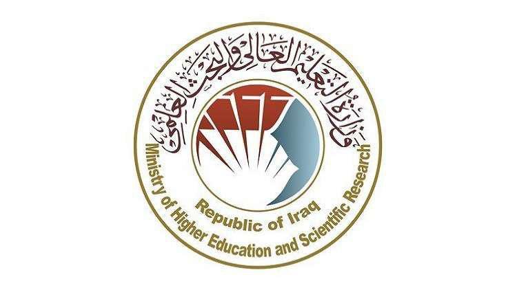 تصویر اعتصاب معلمان عراقی