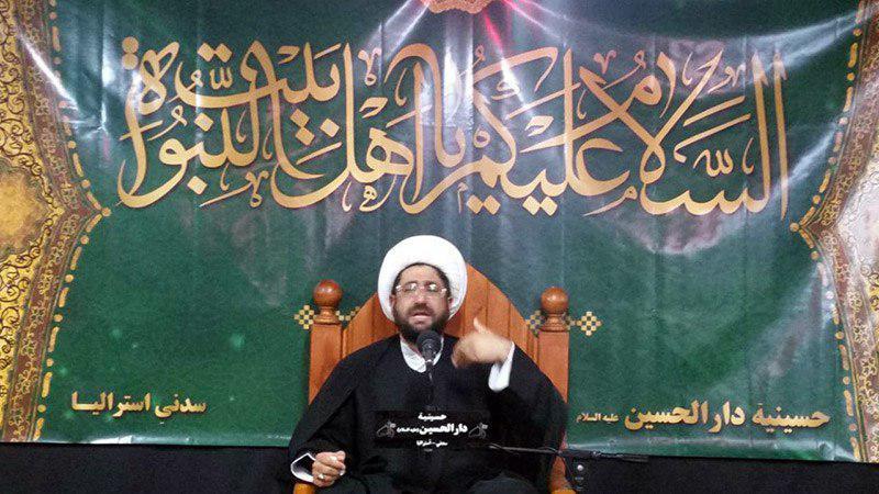 تصویر مجلس عزای شیعیان استرالیا در سال روز وفات حضرت ام البنین سلام الله علیها