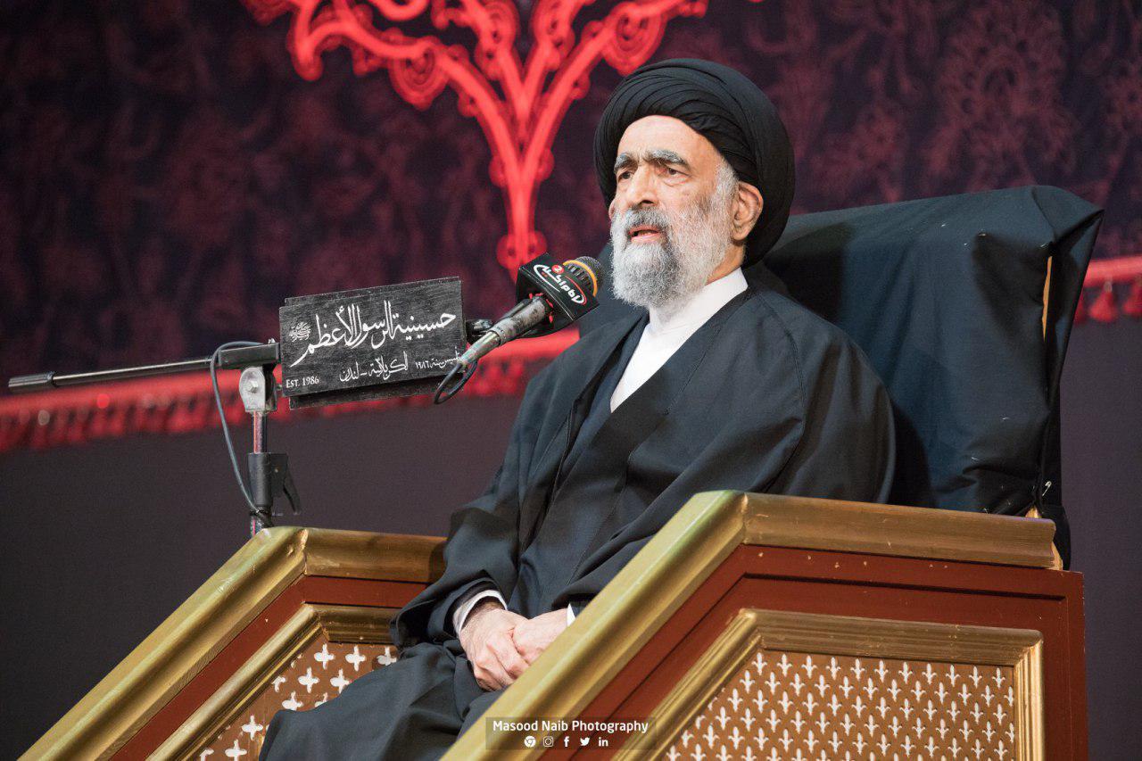 تصویر عزاداری شیعیان مقیم لندن، در سال روز وفات حضرت ام البنین سلام الله علیها