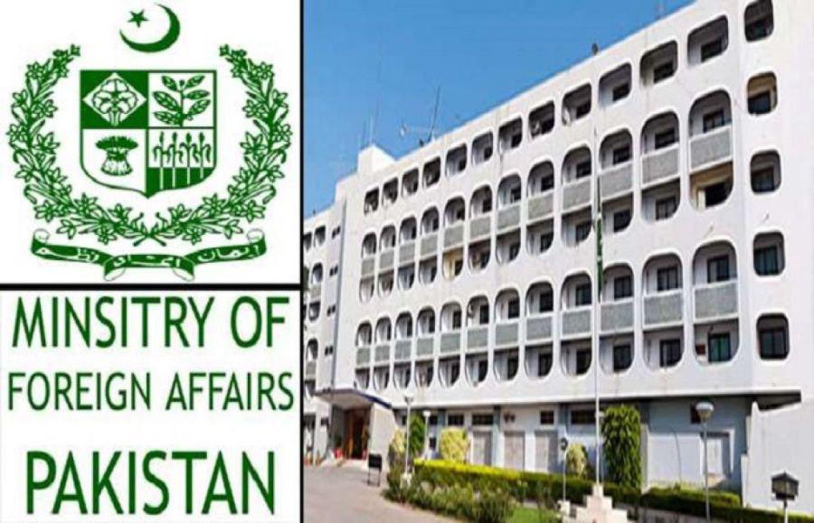 تصویر پاکستان حساب و دارایی های سازمان های تروریستی را مسدود کرد
